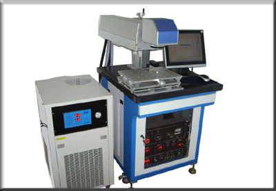 Semiconductor end-pumped laser marking machine