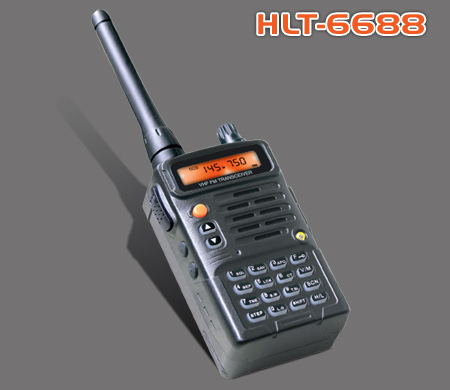 HLT-6688 Two Way Radio, PROFESSIONAL INTERPHONE, walkie talkie