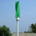 vertical axis wind turbine VAWT