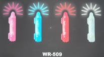 mini spake light