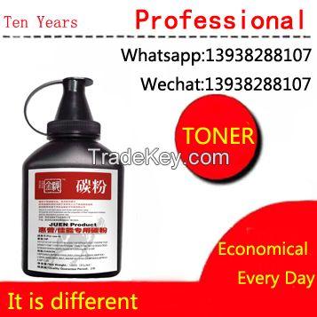 Black  toner powder compatible BROTHER printer2070/7220/5140/5250/2140/2150/2170/DCP7030/7040