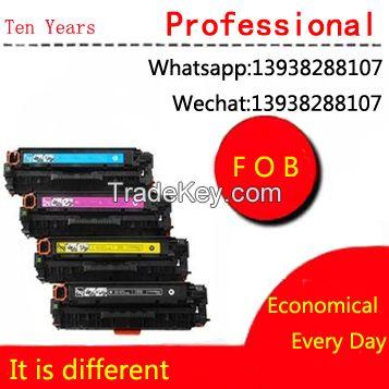 Compatible for color toner cartridge540/541/542/543.