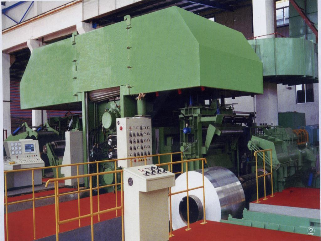 Aluminum Cold Rolling Mill By Shanghai Jingxiang Science