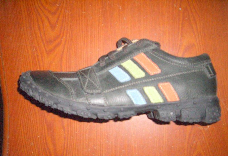 Leisure shoest