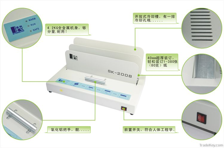 Office A4 Cover Metal electric Thermal binding machine SK-2008