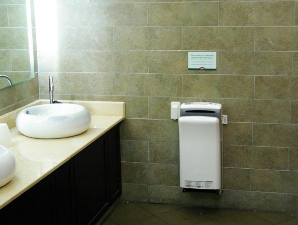 Aromatic Hand Dryer