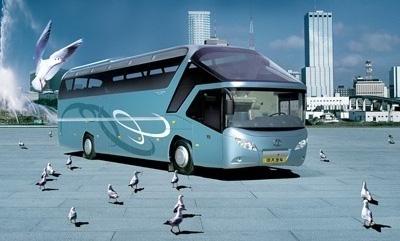 YCK6129HGN bus