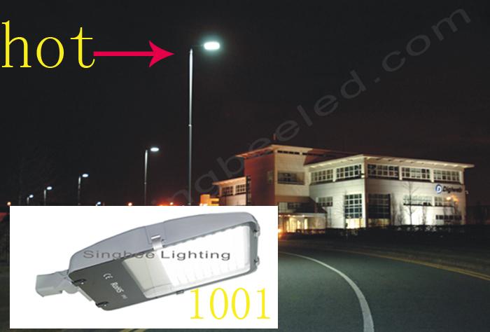 led street light LED light SP-1001