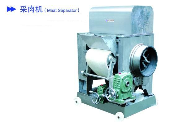 Meat separator CR-35 CR -48 CR-70