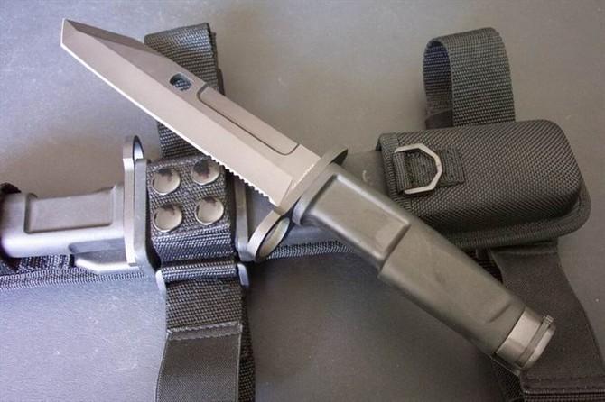 Cobalt Steel Knife