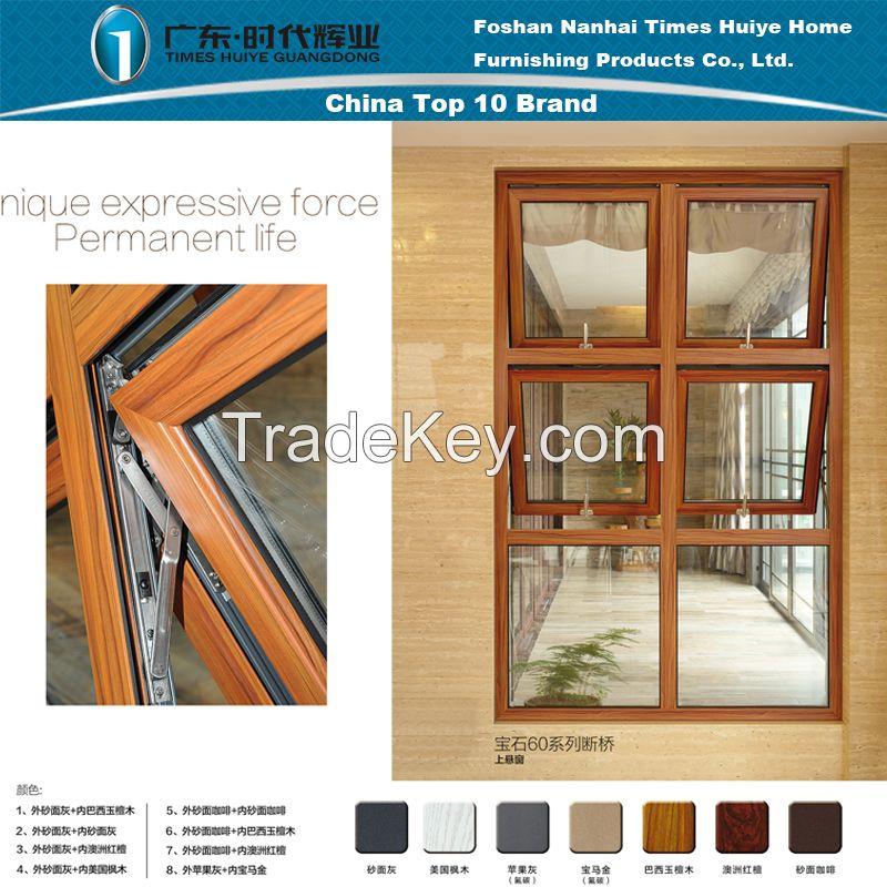 Aluminium/Aluminum Window