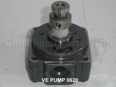 VE Head Rotor,auto parts
