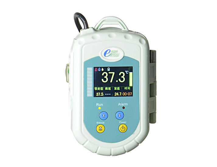 Medical Infusion Fluid Warmer (BFW-1000+)