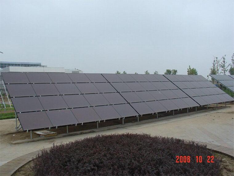 Solar Pannel Bracket