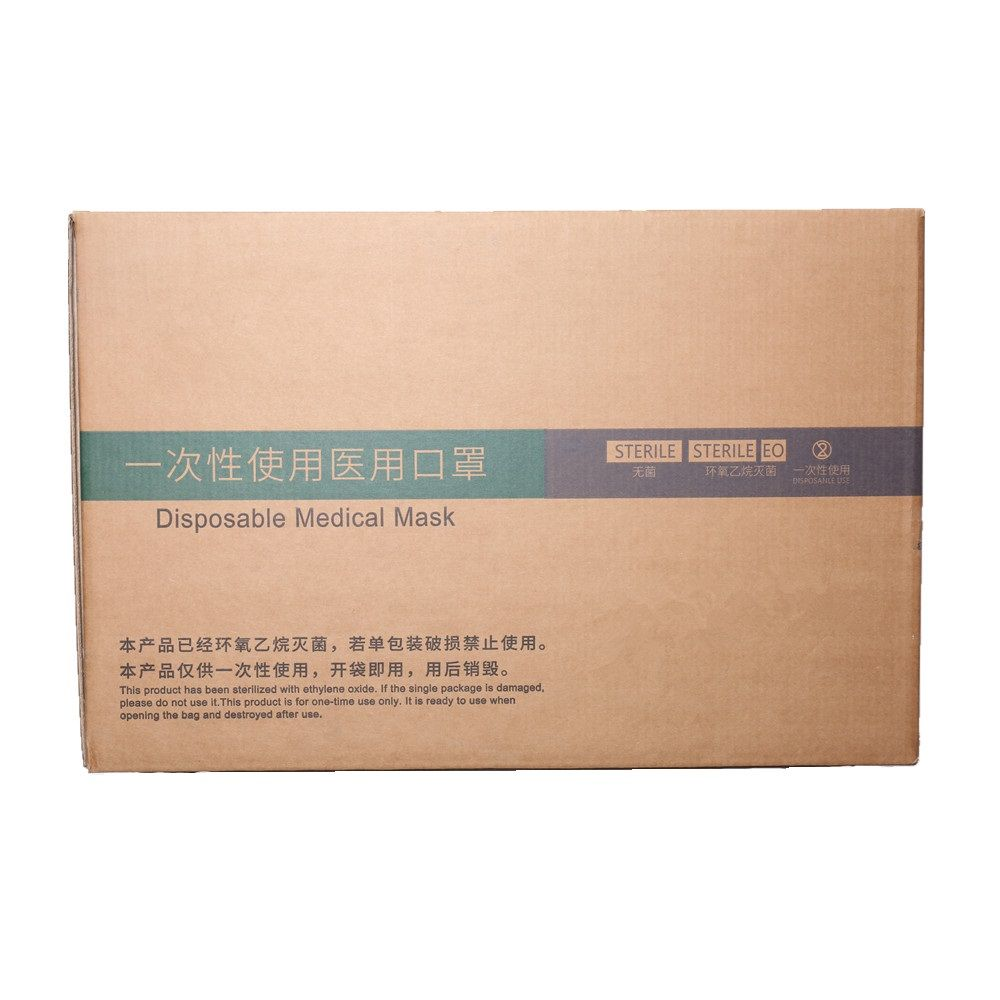 Disposable Medical Face MaskSterile With CE Certificate