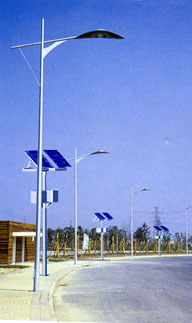 we sell solar street  lamp ,other solar lamps