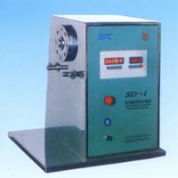 SD-1 Multi Function Pharmaceutical Experimental Machine