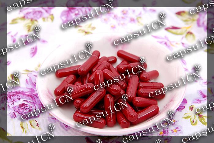 Empty Gelatin Capsule
