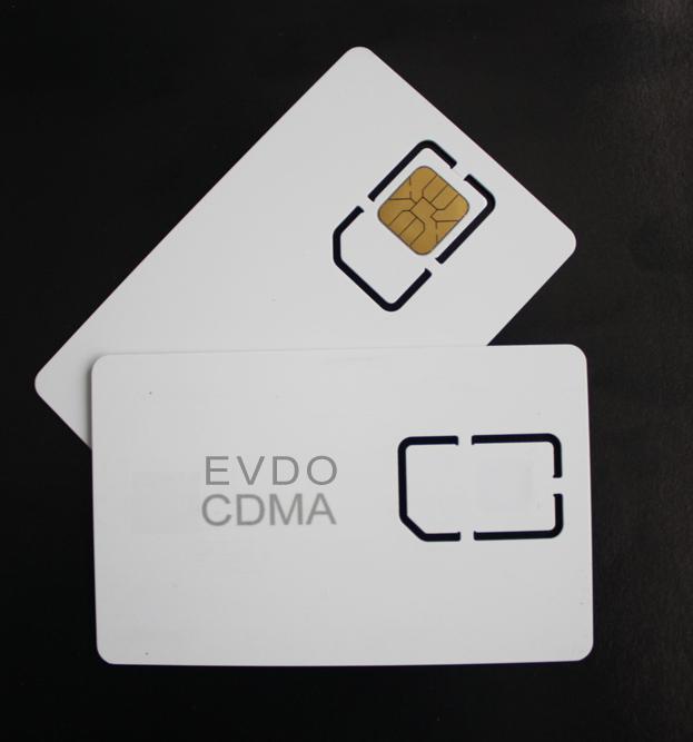 CDMA Test Sim Card