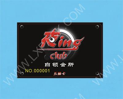 Membership Card - China VIP card, PVC card, membership card