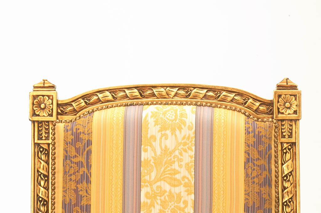 Louis XVI Armchair