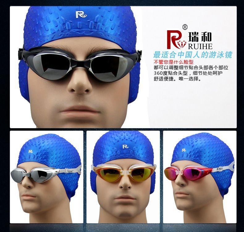 Cycling skiing Swimming Basketball Sport Sunglasses