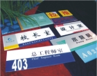 The mark card series of designation
