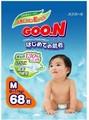 Japanese Goon Diaper