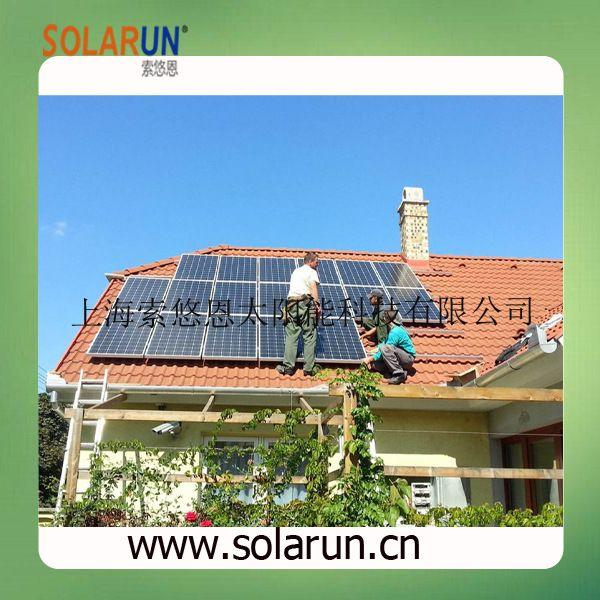 pitch roof solar racking (Solarun Solar)