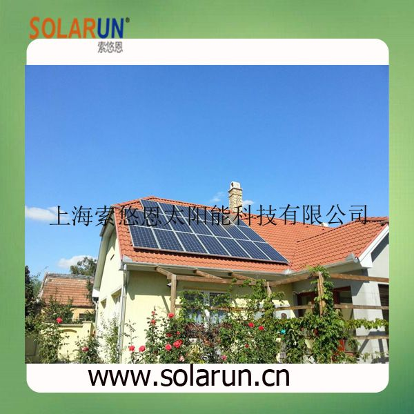 pitch roof solar mounting bracket
