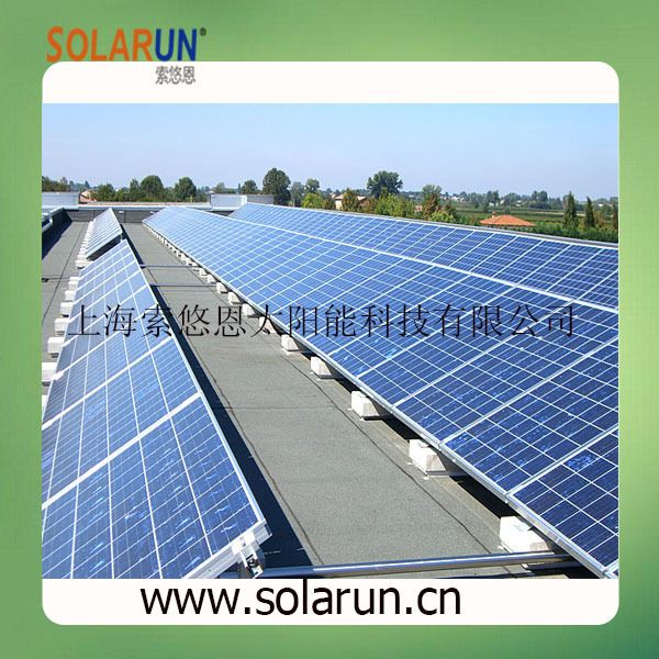 pitch roof solar rack
