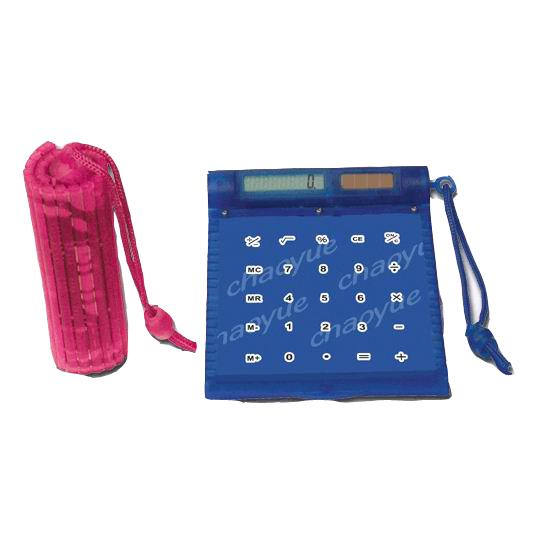 roll up calculator