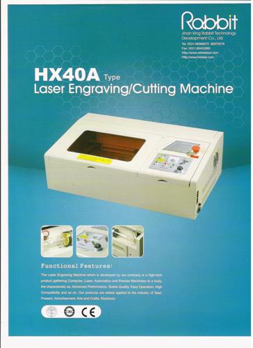 Laser Stamp Making Machine