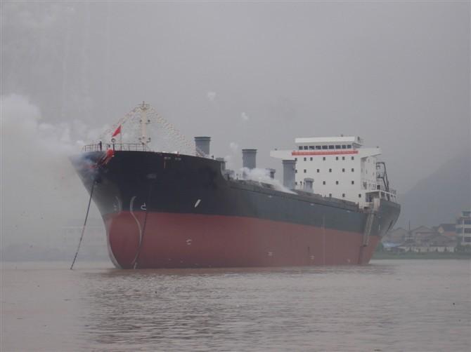 13800t bulk carrier