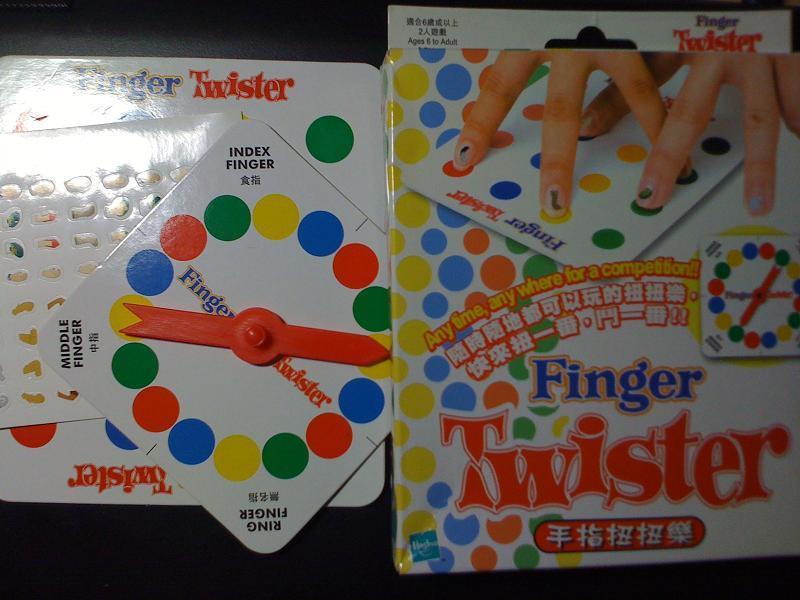 Finger Twisters