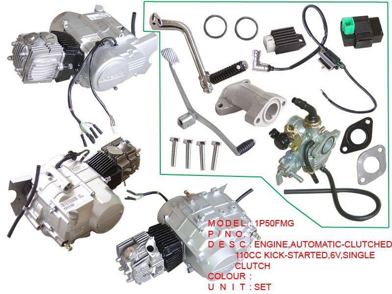1P50FMG, ENGINE AUTOMATIC-CLUTCHED, 110CC KICK-STARTED, 6V, SINGLE CLUTCH