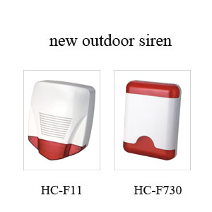 HC new outdoor siren with strobe