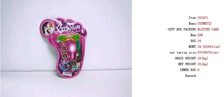 Sell Girls Ornament: 153471