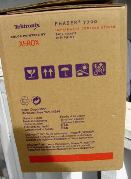 TEKTRONIX 7700 WASTE TONER CARTRIDGES (7)