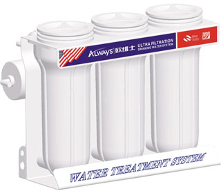 UF Water Filter