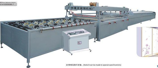 Automatic Silk Screen Printing Glass Machinery