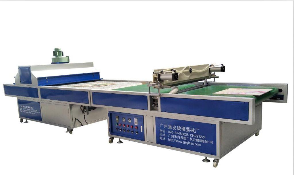 Automatic UV Varnish Coating Machinery