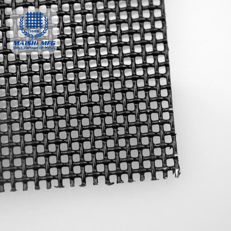security screen mesh