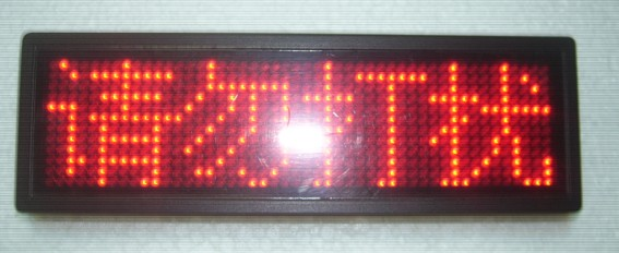 LED named board(B1248U)