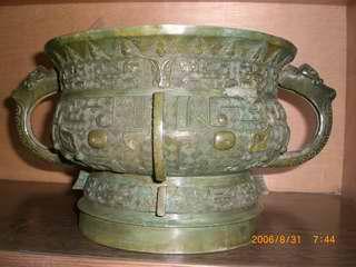 Bronzes Ware