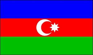 Azerbaijan Visa Invitation