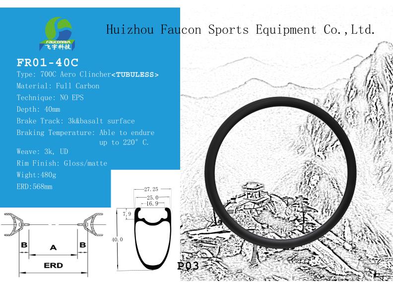 Carbon Bicycle Aero Rim