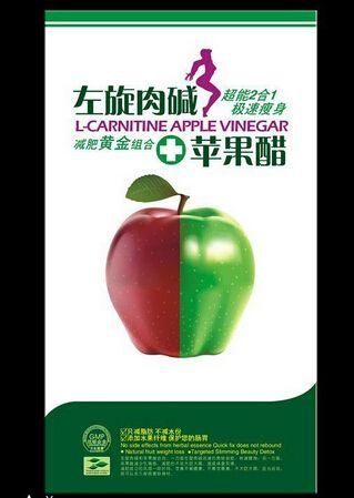 L-carnitine Apple Vinegar  strong weight loss pill
