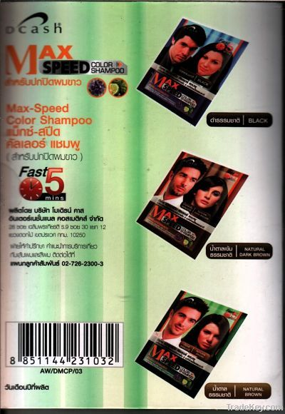 DCash 5 minute Fast Herbal Color Shampoo