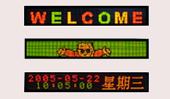 Led multi-lingual Moving Message Display